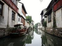 畅游中国第一水乡——周庄