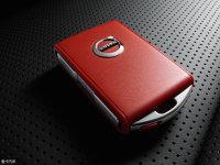 解决'借车尴尬' 沃尔沃推出专用红钥匙