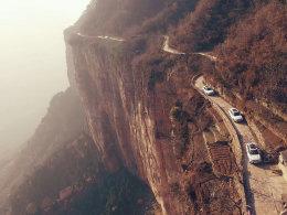 征服巍峨太行山  挑战七大奇险挂壁公路