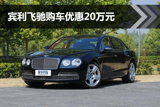 凯迪拉克XT5购车优惠3万元
