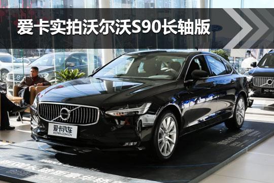 长安CX70 T到店调查 天津已有现车