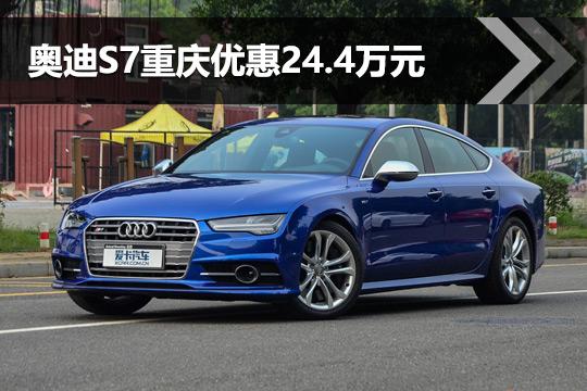 哥瑞重庆市促销 购车最高优惠省2000元