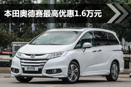 高尔夫枣庄市最高优惠1.4万元 现车在售