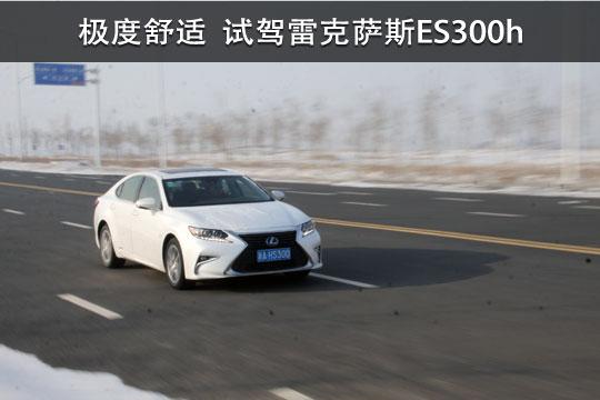乌鲁木齐骏腾宝沃汽车销售有限公司