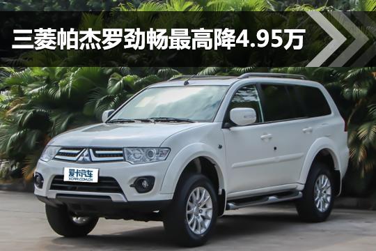 名图长春市最高优惠2万元 现车在售
