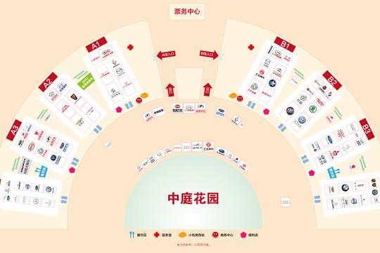2017年华中国际汽车展览会 展馆抢先看