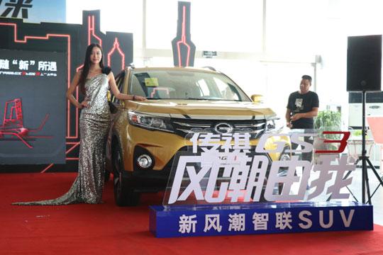 广汽传祺GS3保定上市 售7.38-11.68万元