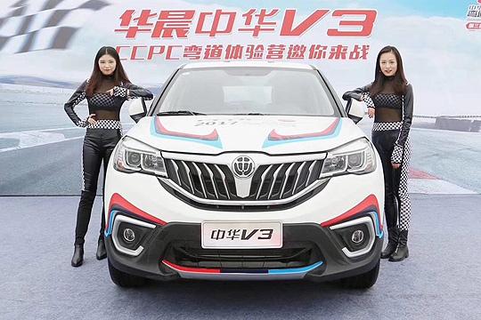 中华V3弯道王冠军车手体验营激情开启