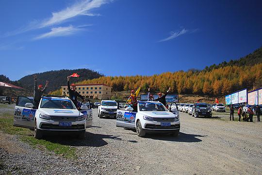 众行荆楚 跟着众泰车队1800km游湖北