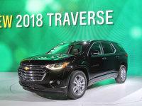 雪佛兰全新Traverse北美车展正式发布