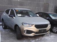 长城WEY首款车型W01实车 上海车展上市