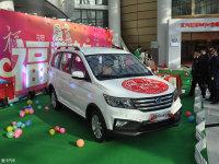 昌河M70正式上市 5款车型/售5.49万元起