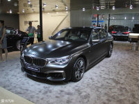 宝马M760Li将1月16日上市 预售266.80万