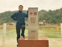 [阅行天下]D17归春河对面的越南村庄