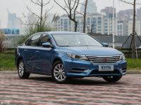 上汽荣威i6定于今晚上市 共推6款车型