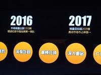 海马汽车未来规划 S5 1.2T有望8月上市