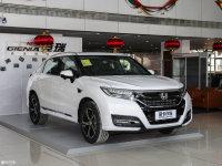 东风本田UR-V将于今晚上市 共五款车型