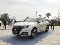 东风本田UR-V首发亮相 将于3月18日上市