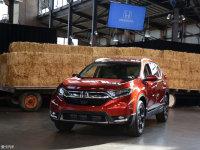 东风本田新CR-V下半年上市 预计4月首发