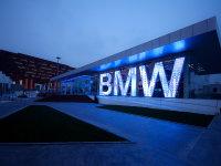新BMW上海体验中心探秘:宝马粉的天堂
