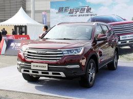 售10.99万元起 7座SUV力帆X80正式上市