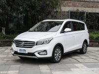 长安凌轩将于6月上市 搭载两款发动机