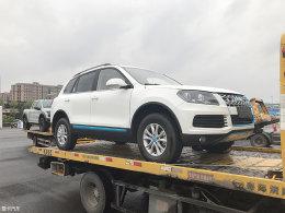 2017上海车展探馆 野马T70 EV展前实拍