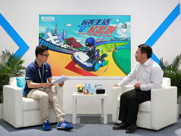 上海如恒总经理王伟:新能源汽车是重点