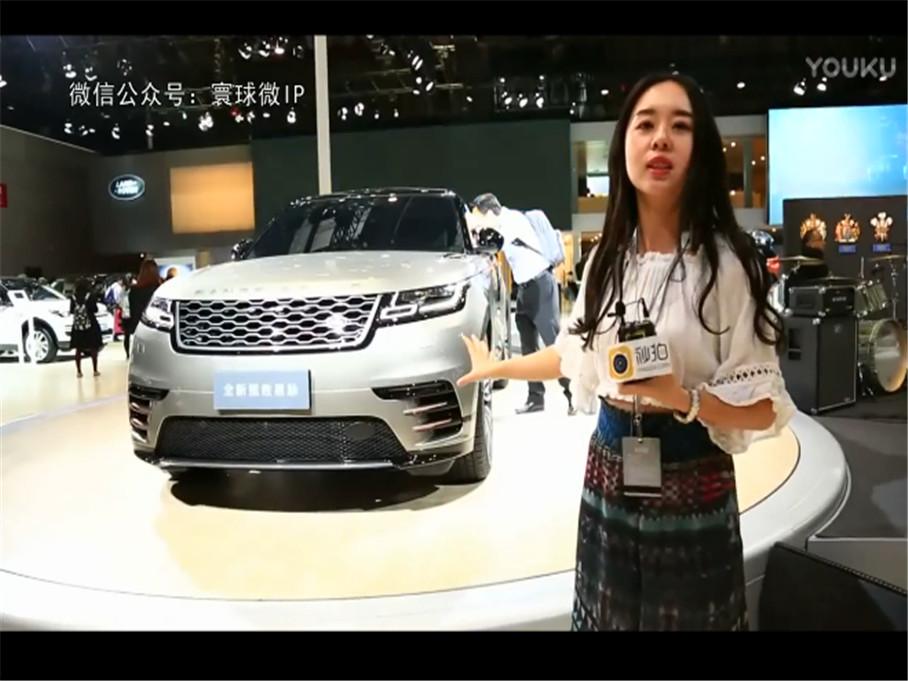 寰球微IP 2017上海国际车展之揽胜星脉