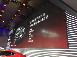 2017上海车展:新款MDX混动版售价公布