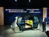 Sedric概念车大众之夜发布 可自动驾驶