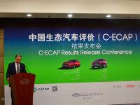 中国生态汽车评价C-ECAP新一批结果发布