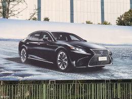 上海车展探馆:雷克萨斯新LS 500h抢先曝