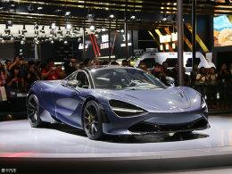 2017上海车展 迈凯伦720S正式发布亮相