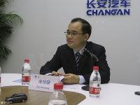 长安汽车朱华荣:推进智能化技术发展