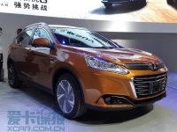 上海车展探馆:纳智捷新优6 SUV抢先看
