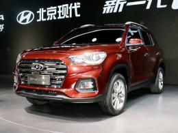 2017上海车展:现代全新ix35正式发布