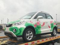 上海车展探馆:长江EV逸酷车展抢先看