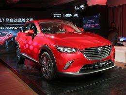 2017上海车展 马自达CX-3 新车静态评测