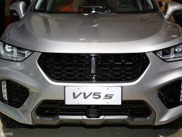 2017上海车展:长城WEY VV5S首发亮相