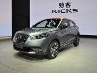 东风日产小型SUV劲客 将于7月正式上市