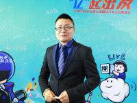3M市场总监李伟:持续推进O2O销售模式