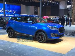 上海车展探馆:众泰全新小型SUV T300