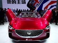 2017上海车展 名爵MG E-motion Concept