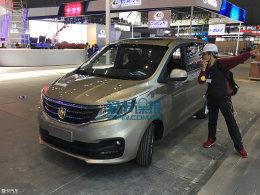 2017上海车展探馆:全新金杯F50抢先拍