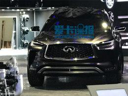 上海车展探馆:英菲尼迪全新QX50概念车