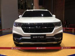 2017上海车展:全新众泰T500正式亮相