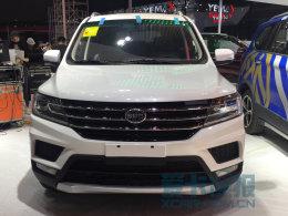 上海车展探馆:斯威X3车展探馆抢先看