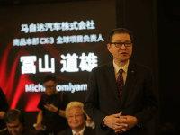 马自达中国富山道雄:CX-3下半年推出