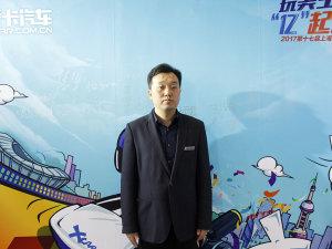 华晨汽车穆天宇:金杯F50于5月5日上市